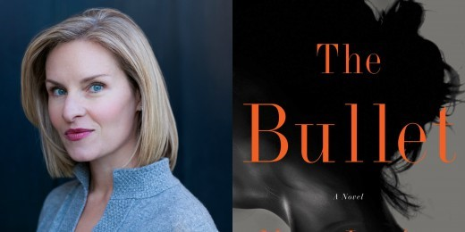 Sundays With Writers: The Bullet by Mary Louise Kelly