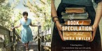 Sundays With Writers: The Book of Speculation by Erika Swyler
