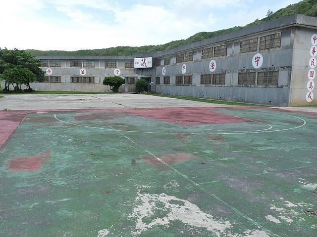 Green Island Taiwan Prison