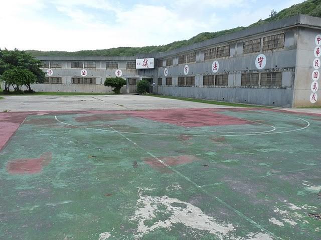Green Island Taiwan  city images : Green Island Taiwan Prison