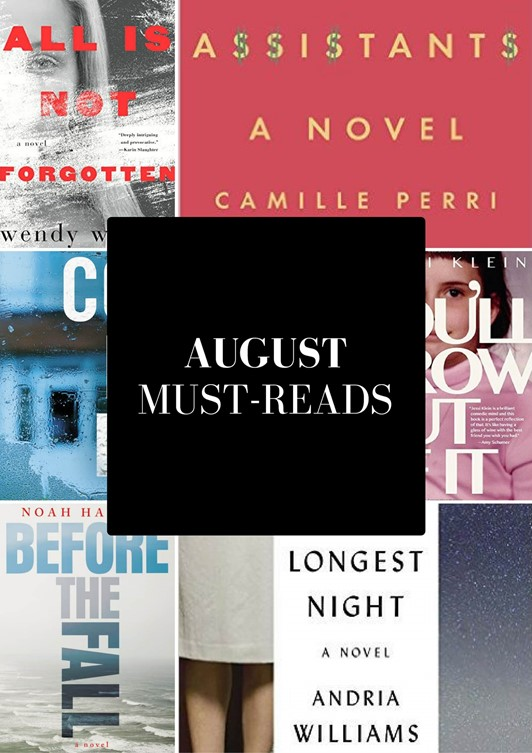 August 2016 Must-Reads