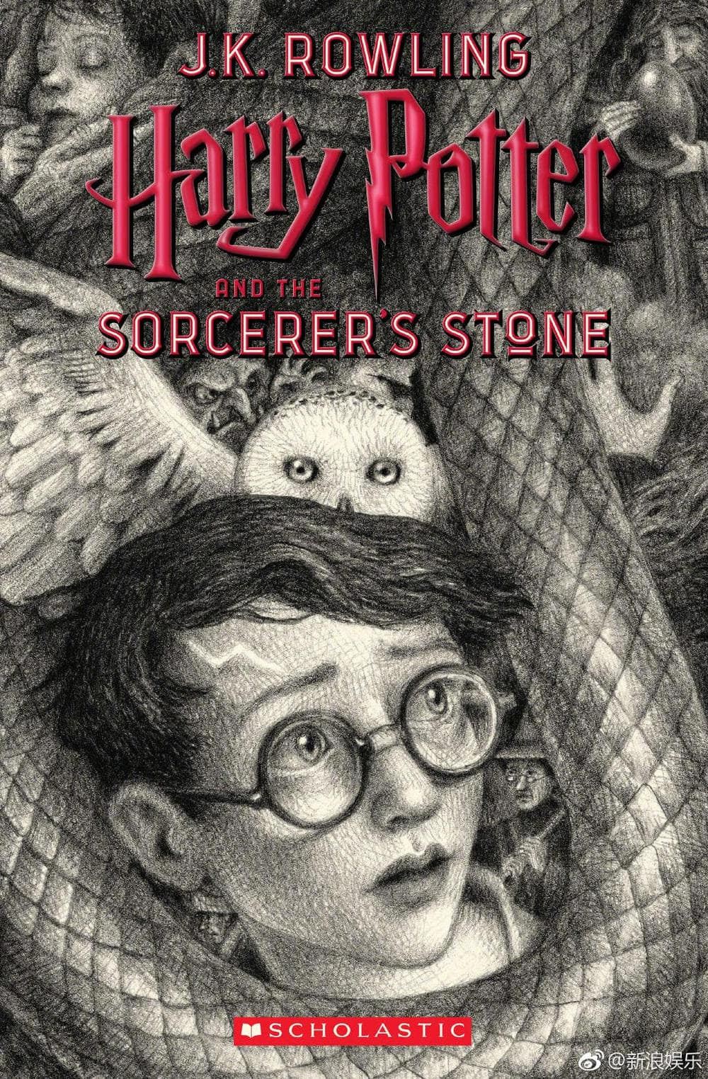 harry potter anniversary editions