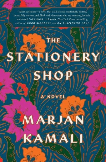 The Stationary Shop by Marjan Kamali